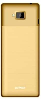 Gionee S96 (Gold, 8MB RAM, 256MB) Price in India