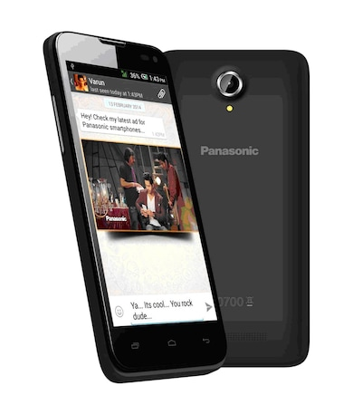 Panasonic T41 (Black, 1GB RAM, 8GB) Price in India