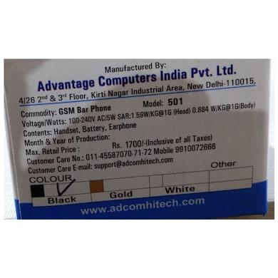 Adcom Aqua 501 (White) Price in India