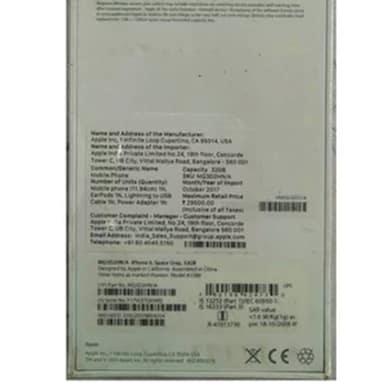 Apple iPhone 7 (Jet Black, 2GB RAM, 128GB) Price in India