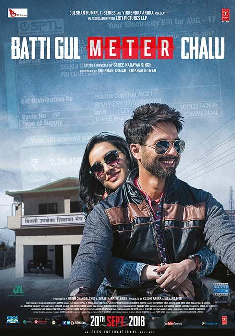 Batti Gul Meter Chalu Movie Release Date, Cast, Trailer, Songs, Review