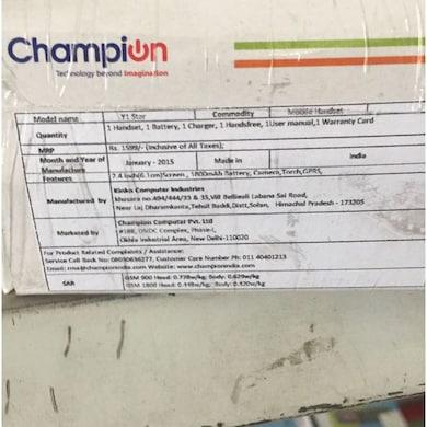 Champion Y1 Star with 2.4 Inch Display, VGA Camera, FM Radio (Black) Price in India
