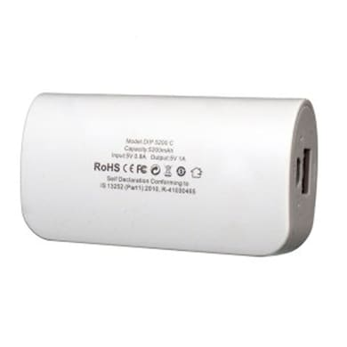 Digitek DIP 5200C Power Bank 5200 mAh White Price in India