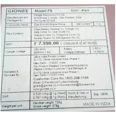 Gionee F9 (Champagne, 3GB RAM, 32GB) Price in India