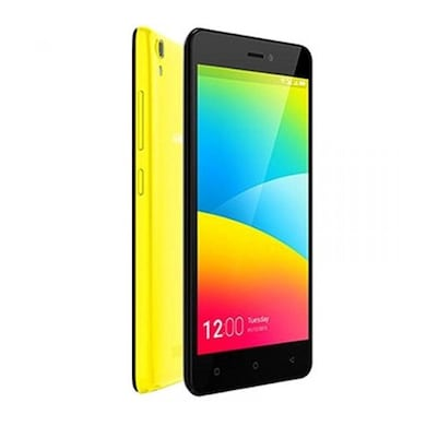 Gionee P5W (Yellow, 1GB RAM, 16GB) Price in India