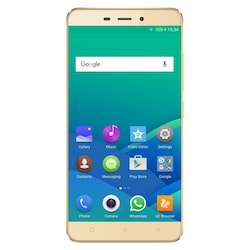 Gionee P7 Max Gold, 32 GB images, Buy Gionee P7 Max Gold, 32 GB online at price Rs. 6,899
