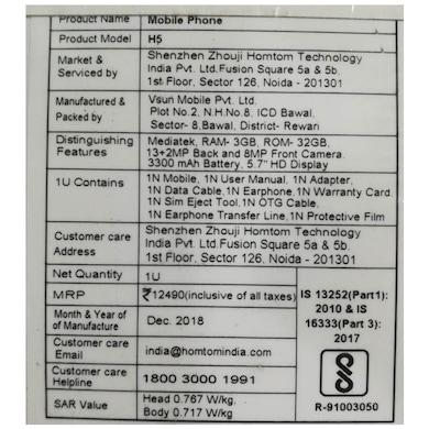 Homtom H5 (Black, 3GB RAM, 32GB) Price in India