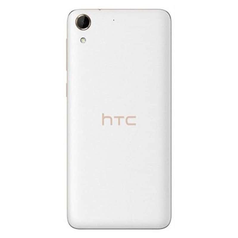 HTC Desire 728 White Luxury, 16 GB images, Buy HTC Desire 728 White Luxury, 16 GB online at price Rs. 11,399
