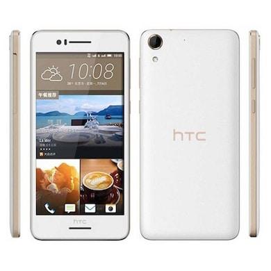 HTC Desire 728 (White Luxury, 2GB RAM, 16GB) Price in India
