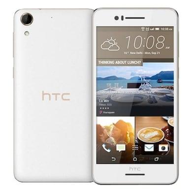 HTC Desire 728G (White Luxury, 1.5GB RAM, 16GB) Price in India
