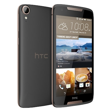 HTC Desire 828 Dual SIM (Grey, 2GB RAM, 16GB) Price in India