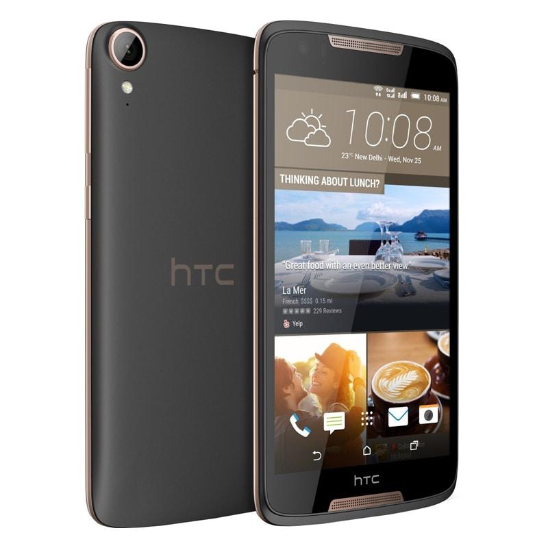 HTC Desire 828 Dual SIM Grey, 16 GB images, Buy HTC Desire 828 Dual SIM Grey, 16 GB online at price Rs. 9,599