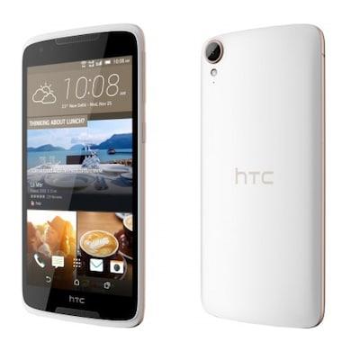 HTC Desire 828 Dual SIM (White, 2GB RAM, 16GB) Price in India