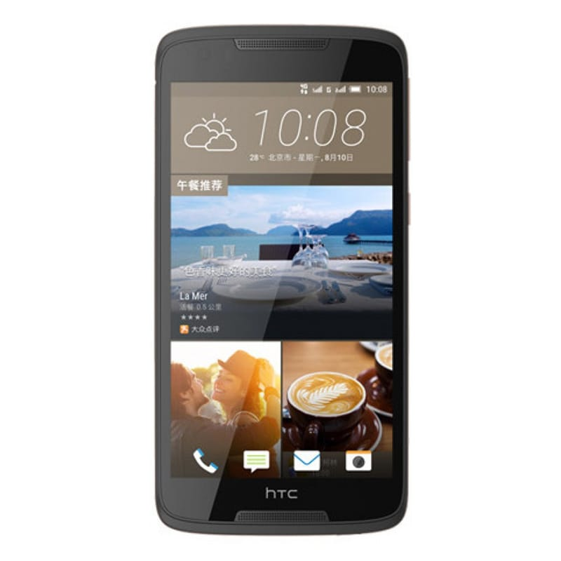 HTC Desire 828 With 3 GB RAM Dark Grey, 32 GB images, Buy HTC Desire 828 With 3 GB RAM Dark Grey, 32 GB online at price Rs. 13,300