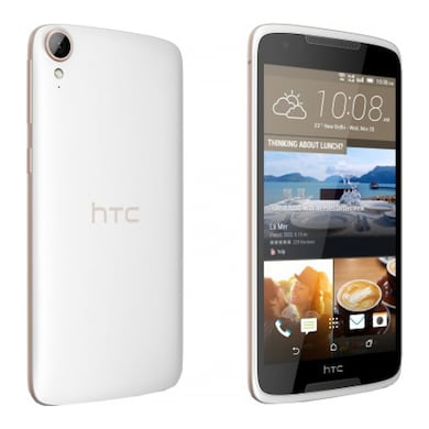 HTC Desire 828 With 3 GB RAM (Pearl White, 3GB RAM, 32GB) Price in India
