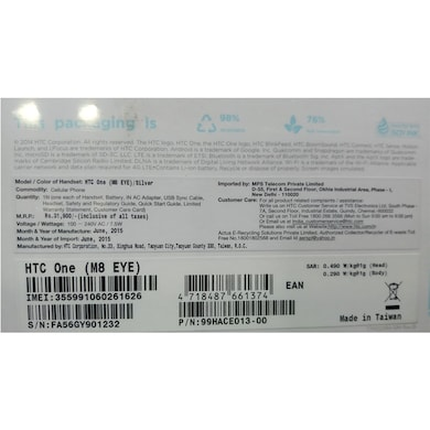 HTC One (Rose Gold, 2GB RAM, 16GB) Price in India