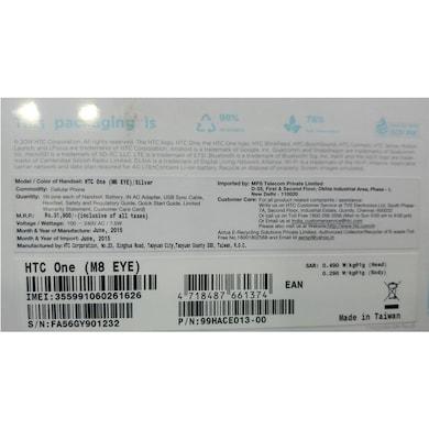 HTC One (Silver, 2GB RAM, 16GB) Price in India