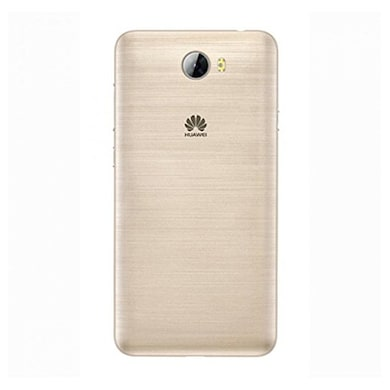 Honor Bee 4G Gold, 8GB images, Buy Honor Bee 4G Gold, 8GB online at price Rs. 5,610