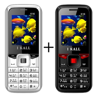 d5d17c3dffb Buy I Kall K16 Combo Feature Phone (White and Red) Price in India ...
