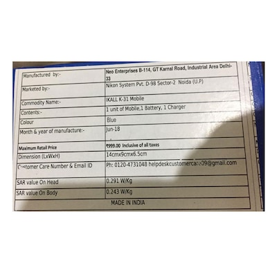 I Kall K16, 1.77 Inch Display,Camera,Bluetooth,FM (White) Price in India