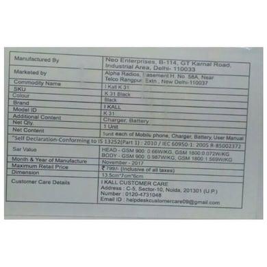 I Kall K31,FM radio,Camera,1000 mAh Battery (Black) Price in India