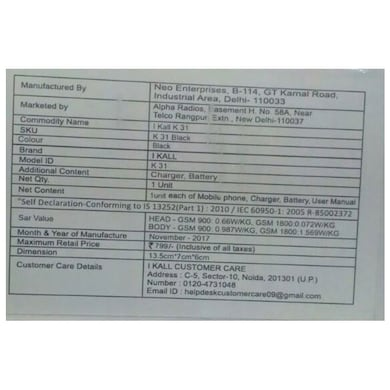 I Kall K33 2.4 Inch Display,2400 mAh Battery (White, 256MB&Below RAM) Price in India