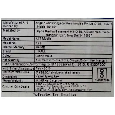 I Kall K71 1.4 Inch Display,1000 mAh Battery (Yellow, 64MB) Price in India