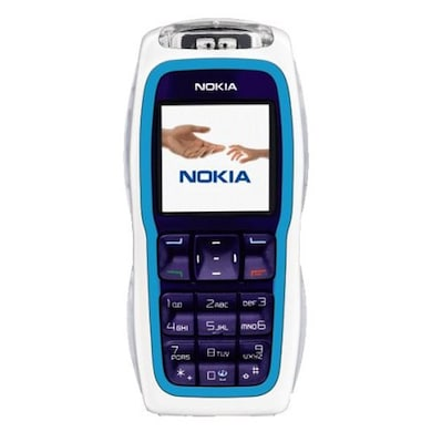 IMPORTED Nokia 3220 (Silver) Price in India