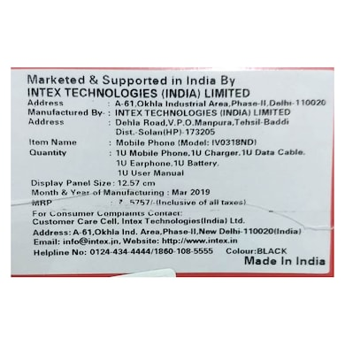 Intex Infie 3 (Gold, 1GB RAM, 8GB) Price in India