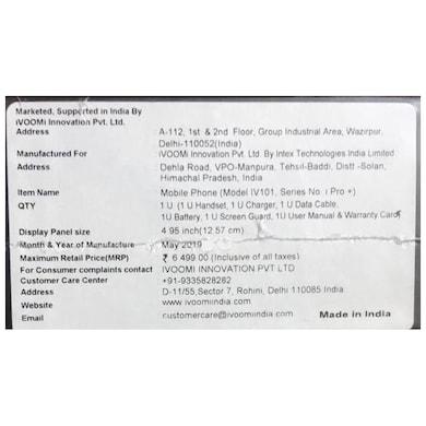 iVooMi iPro+ (Matt Red, 1GB RAM, 16GB) Price in India