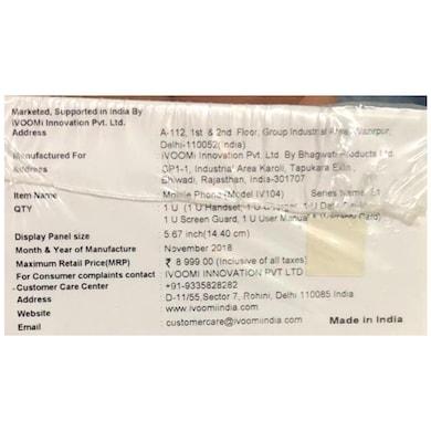 iVooMi Z1 (Ocean Blue, 2GB RAM, 16GB) Price in India