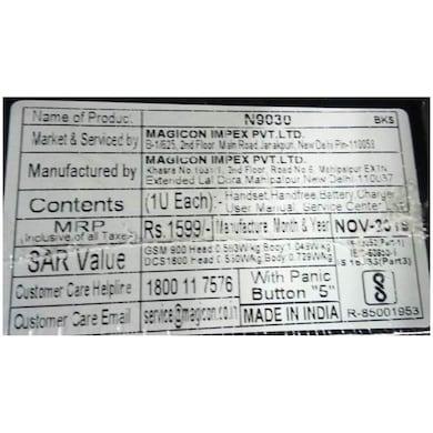 Jivi N9030, 2.8 Inch QVGA Display,Camera,Dual Sim,FM Radio (Black and Gold) Price in India