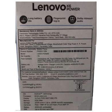 Lenovo K6 Power (Silver, 3GBRAM RAM, 32GB) Price in India