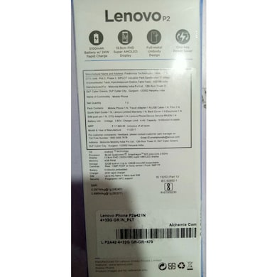 Lenovo P2 (Grey, 4GB RAM, 32GB) Price in India