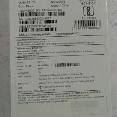 Lenovo Vibe K5 (Gold, 2GBRAM RAM, 16GB) Price in India