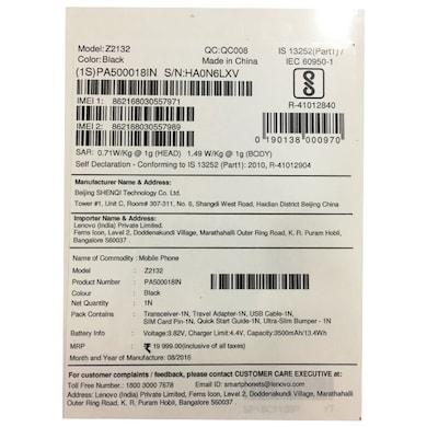 Lenovo Z2 Plus (4GB+ 64GB)