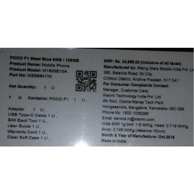 Mi Poco F1 (Steel Blue, 6GB RAM, 128GB) Price in India