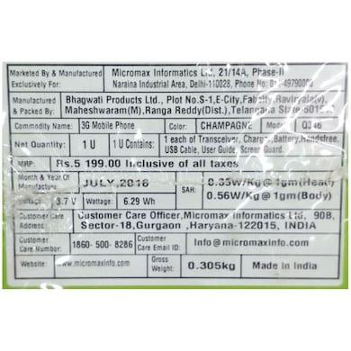 Micromax Bolt Q346 (Grey, 1GB RAM, 8GB) Price in India