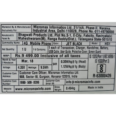 Micromax Canvas Infinity Life HS1 (Jet Black, 2GB RAM, 16GB) Price in India