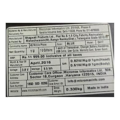 Micromax Canvas Mega 4G Q417 (Blue, 3GB RAM, 16GB) Price in India