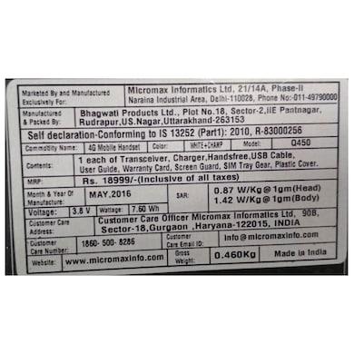 Micromax Canvas Sliver 5 Q450 (Black, 2GB RAM, 16GB) Price in India