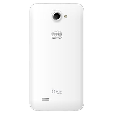 Micromax MT500 (White, 768MB RAM, 4GB) Price in India