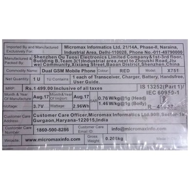 Micromax X751 2.4 Inch Display,Camera,Wireless FM (Yellow) Price in India