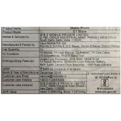Mobiistar C1 Shine (Blue, 2GB RAM, 16GB) Price in India