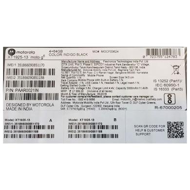 Moto G6 (Indigo Black, 3GB RAM, 32GB) Price in India