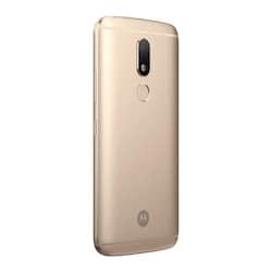 Moto M (4 GB RAM, 64 GB) 4G VoLTE Gold images, Buy Moto M (4 GB RAM, 64 GB) 4G VoLTE Gold online at price Rs. 10,849