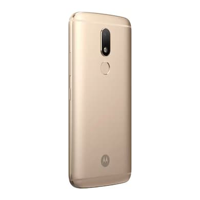 Moto M 4G VoLTE (Gold, 4GB RAM, 64GB) Price in India