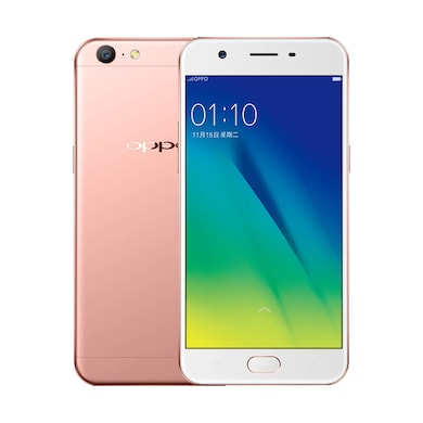 OPPO A57 (Rose Gold, 3GB RAM, 32GB) Price in India