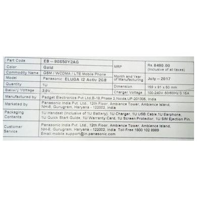 Panasonic Eluga I2 Activ (Gold, 2GB RAM, 16GB) Price in India