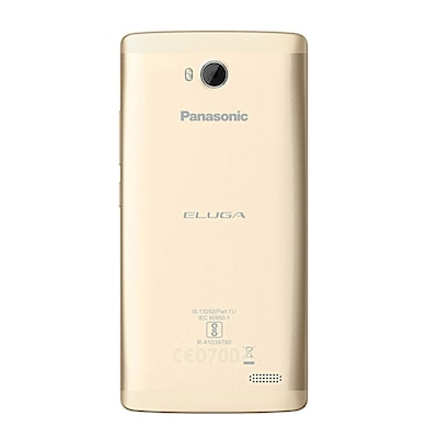 Panasonic Eluga Tapp (Champagne Gold, 2GB RAM, 16GB) Price in India